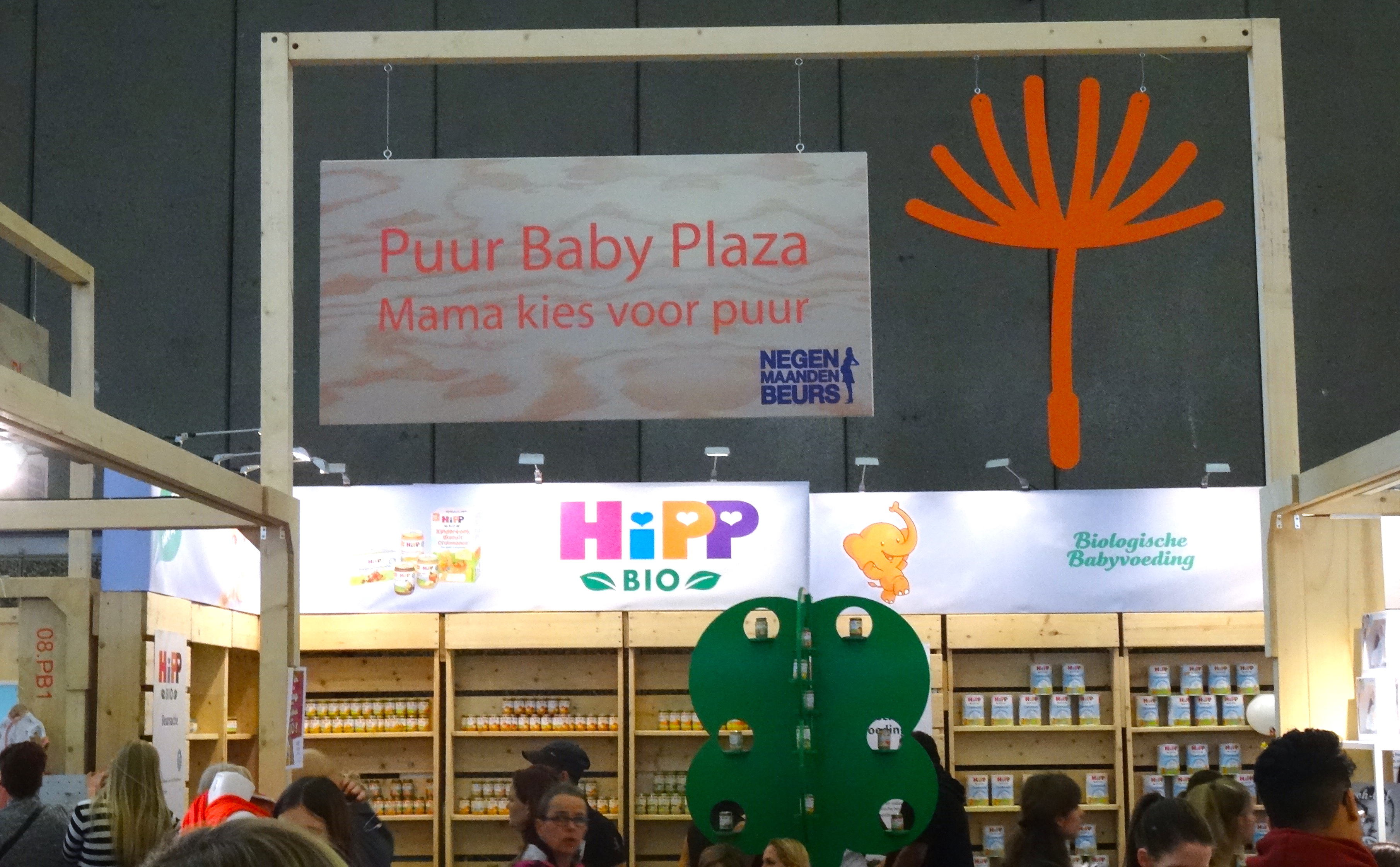 puur baby plaza